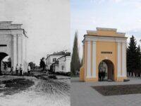 Омск история города
