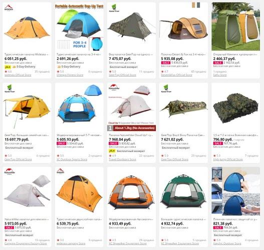 Выбрать палатку на AliExpress